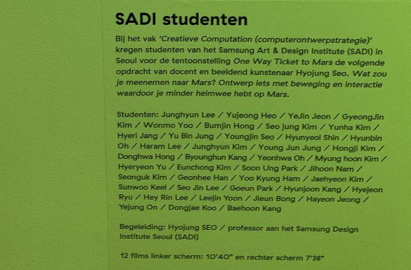 기초학과, 네덜란드 전시 참여 첨부 이미지 -