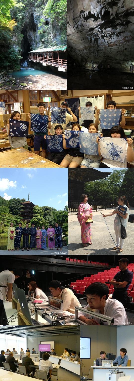 CD학과, 일본 야마구치시와 관학프로젝트 진행 첨부 이미지 -
